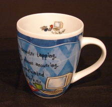 Fine Porcelain First Class  Office Worker  Coffee Mug by History and Heraldry - $5.99