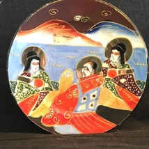 Hand Painted Satsuma Style Porcelain Bowl With Three Immortals Figuries - $16.83