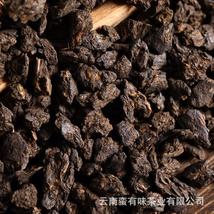 250g China Yunnan Ripe Pu er Tea Oldest Puer Tea Ancestor Antique tea Lo... - $24.06