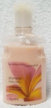 Bath & Body Works Pleasures PLUMERIA Body Lotion Original Scent 8 oz/236mL Used - $14.85