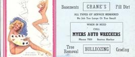 THOMPSON-1940s-MATTER OF FORM-INK BLOTTER - $18.62