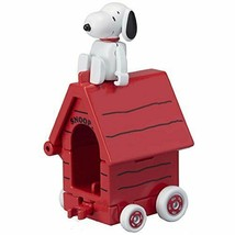 *Tomica Dream Tomica Ride R01 Snoopy × House car - $10.15