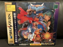 Sega Saturn Vampire Saver V.S.FIGHTING Video Game From Japan Official Im... - $138.59