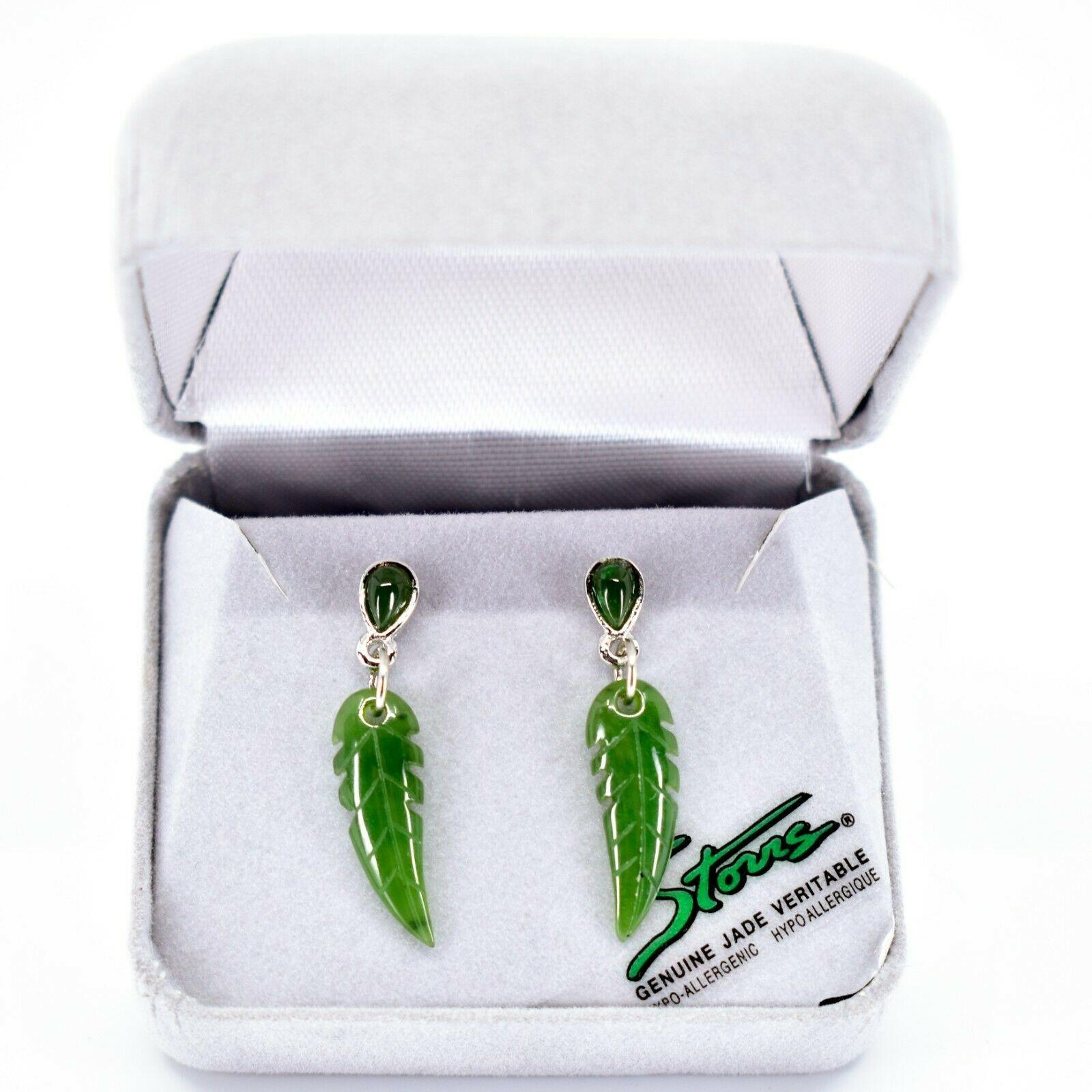 Storrs Hand Carved Genuine Jade Veritable Feather Earrings