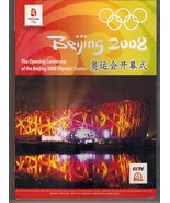 Beijing 2008 Olympic Games Opening Ceremony DVD PAL MANDARIN CHINESE NOT... - $7.83
