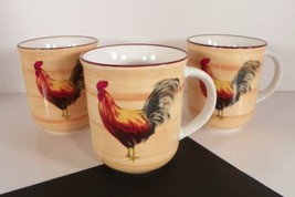 Oneida MORNING ROOSTER Coffee Mug (s) LOT OF 3 - $16.78