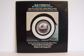 Bill Haley And The Comets - Rock 'N Roll Revival Vinyl LP Record Album W... - $5.93