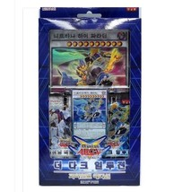 "Yugioh Cards ""The Dark Illusion-Giant Edition""/ Korean Ver Official - $20.56"
