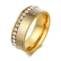 Top Quality Wedding Rings Fashion Women Titanium Gold Ring Jewelry For G... - $13.49