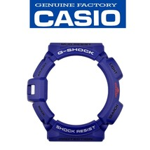 Genuine CASIO G-SHOCK Mudman Watch Band Bezel Shell G-9300NV-2 Rubber Cover - $24.95