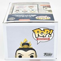 Funko Pop Nickelodeon Avatar the Last Airbender Fire Lord Ozai #999 Vinyl Figure image 6
