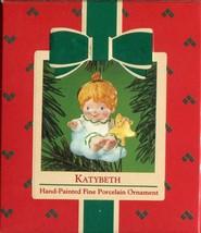 1984 - New in Box - Hallmark Christmas Keepsake Ornament - Katy Beth - $3.95