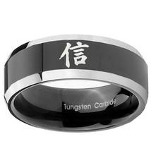 Kanji Faith 8mm Two Tone Black Beveled Tungsten Carbide Ring - $43.99