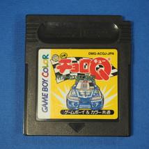 Choro Q Hyper GB (Nintendo Game Boy Color GBC, 1999) Japan Import - $4.46