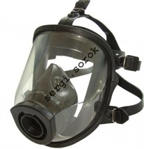 Full Face Russian Army Military Gas Mask MAG panoramic 2019 with filter ... - $80.99