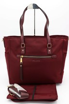 NWT Marc Jacobs Trooper Port Nylon Baby Diaper Bag Tote New $325 - $195.00