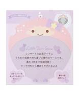 Sanrio Enjoy Idol Little Twin Stars Lara Paper Fan Case with Hook Japan New - $27.12