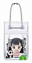 Bandai Fullmetal Alchemist Paku Paku Figure Keychain May Chang - $15.99