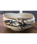 """Japanese Bamboo Leaf Speckled Pedestal Udon Soup Ramen Bowl 5.75"""" - $13.61"""