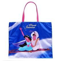 Only Disney Store and online Aladdin Princess Jasmine Tote bag Big 44x53cm - $84.15