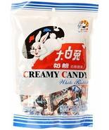 2/4/8/12 WHITE RABBIT CREAMY CANDY Original Flavor 6.3 Ounce Bag. - $11.87+