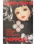 Dolly Bird #4 Special Japanese Doll Magazine Book - $61.38