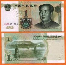 """China PRC, 1999, UNC, 1 Yuan, P- 895(c), """"Mao Tse-tung"""" - $0.99"""