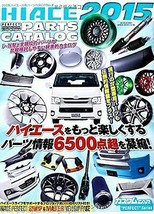 Toyota HIACE Perfect Parts Catalogue Book 2015 - $33.88