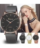 Modern Fashion Black Quartz Watch  Mesh Stainless Steel Watchband High Q... - $14.99