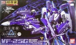 BANDAI  VF - 25 G Messiah Valkyrie (Michael ・ Blanc machine) Toy New Jap... - $376.00