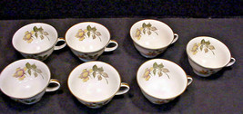 Rosenthal Charlene Demitasse Cups Tea Cup Style Aida Set of 7 Yellow Rose - $19.31