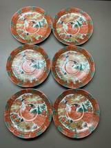 "Arita Imari Peacock Japanese Porcelain Set of 6 Saucers Plates 5.75"" - $66.77"
