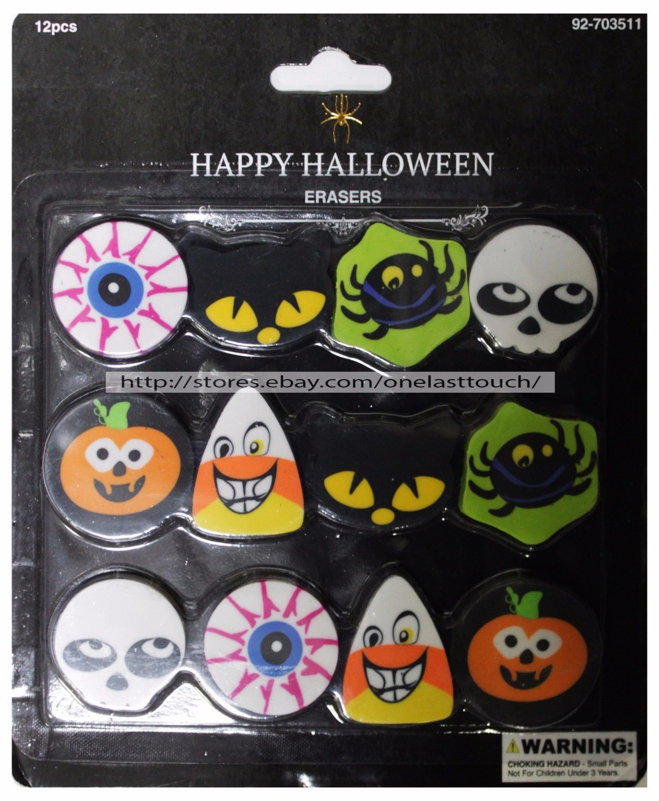 MOMENTUM* 12 Count HAPPY HALLOWEEN Party Favors/Bag Fillers ERASERS *YOU CHOOSE* image 3