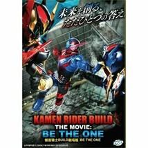 Kamen Rider Build New World The Movie: Kamen Rider Cross-Z DVD