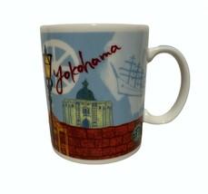 2008 Starbucks City Mug Yokohama Japan Made in Japan - $44.52