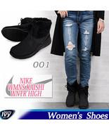 "NEW Nike KAISHI WNTR HIGHT wmn USszs: 6.5; 7 winter ""BLACK BOOTS stl"" 80... - $69.99"