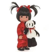 "Precious Moments Panda Pals Asian Doll Linda Rick The Doll Maker 12"" Vinyl  - $46.71"