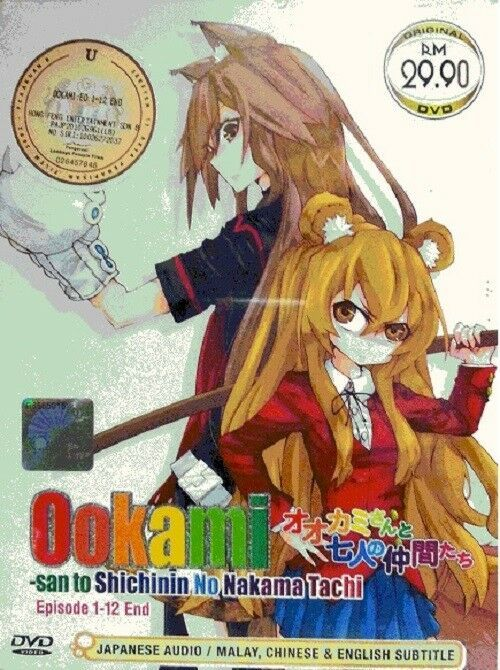 Ookami-San Shichinin Anime DVD Ship from USA
