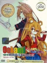 Ookami-San Shichinin Anime DVD Ship from USA