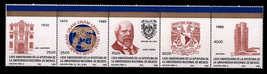 1985 University of Mexico Strip of 5 Postage Stamps Catalog 1408a MNH