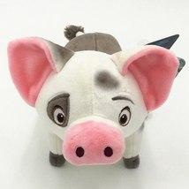 Movie Moana Pet Pig Pua Stuffed Animals Cute Cartoon Plush Toy Dolls 8.8... - $10.15+