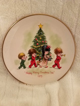Happy Merry Christmas 1973 Moppets 1st Annual Edition Gorham Fine China Plate - $17.41
