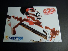 Jimi Hendrix playing guitar 1 AD Postcard from ... - $5.00