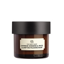 "CHINESE GINSENG & RICE CLARIFYING MASK 5ml sample FROM "" THE BODY SHOP "" - $6.50"