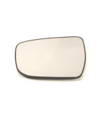 Fits 15-20 Murano, 14-19 Rogue, 17-19 Pathfinder Driver Mirror Glass w/ ... - $17.77