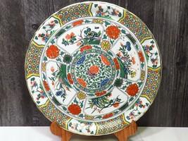 Vtg B&Co Limoges Platter Famille Rose Medallion Green Canton Chinese Rou... - $53.46