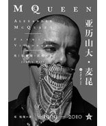 Alexander McQueen(Chinese Edition) [Paperback] [ YING ] ZHU DI SI ? WO TE - $89.70