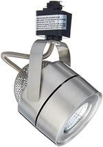 Lithonia Lighting LTIHMSBK BN M4 Mesh Back 1 Head Brushed Nickel Integrated LED  - $36.63
