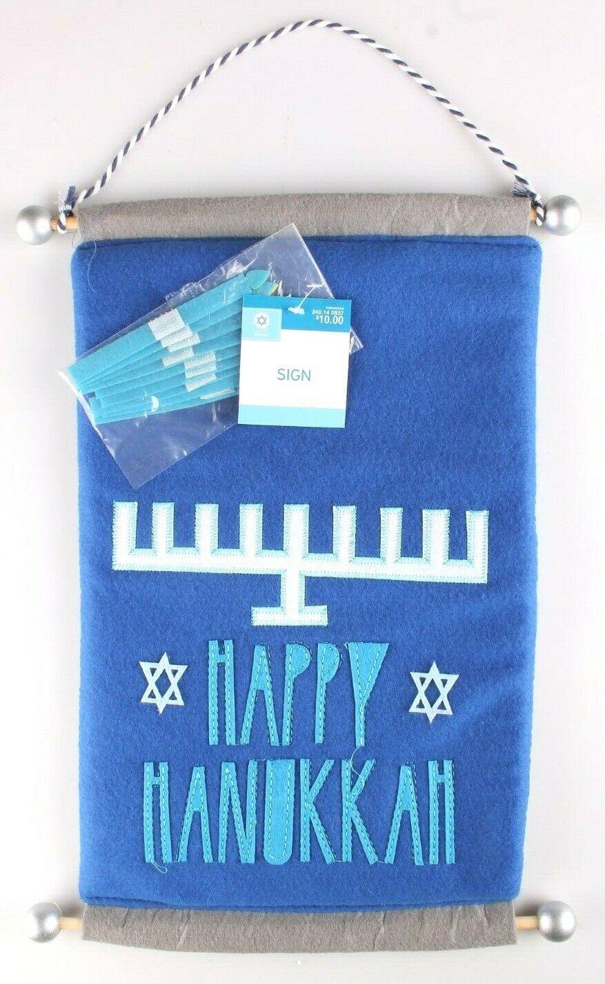 Happy Hanukkah Hanukiah Felt Banner Sign w Menorah & Stick on Candles Blue NEW
