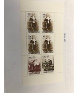 Netherlands Child welfare s/s mnh 1974       stamps - $2.25